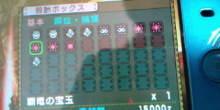 Force-20110105191600.jpg