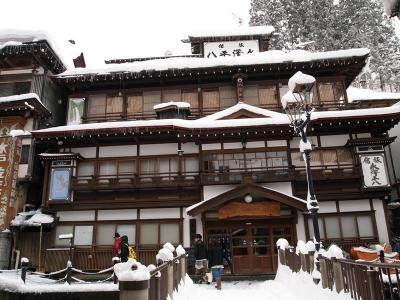 旅館永澤平八