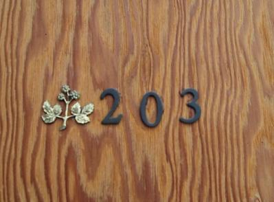 もっきんばーど 203号室