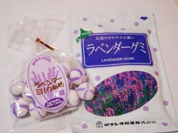 ラベンダー お菓子