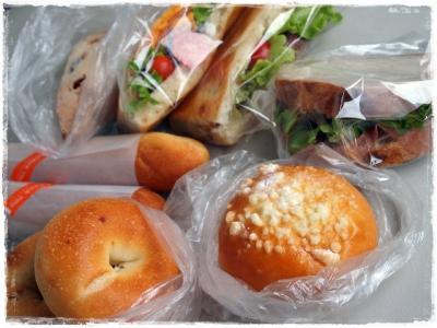 メリメロのパン