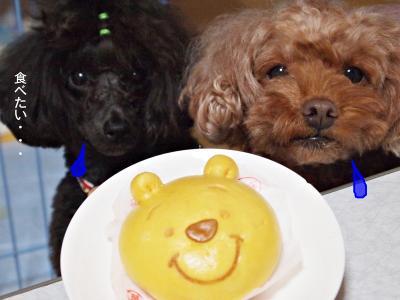 食いしん坊な ベルとユメ