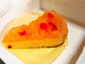 オレンジと