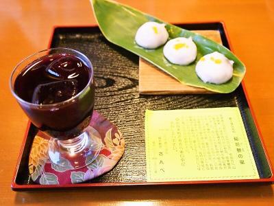 みやまセット 自家製山ぶどうジュース & 稲花餅
