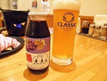 ビール & ぶどうジュース