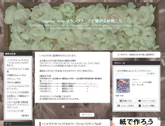 nagoya-arty.jpg