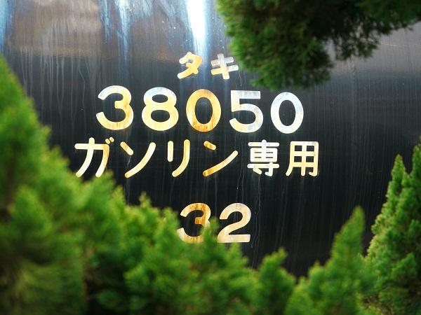 P1060865_20110529114902.jpg