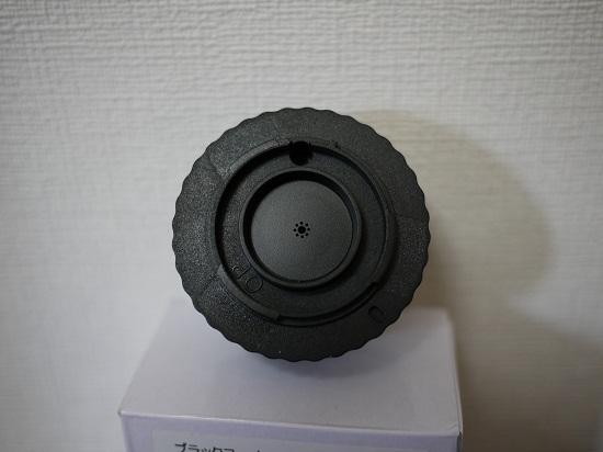 P1170520.jpg