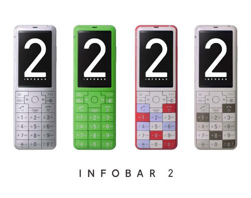 infobar2.jpg