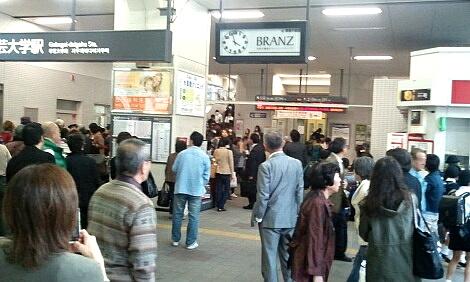 学芸大学駅2012-10-30 15.57.44