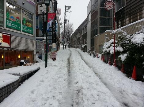 大倉山雪2