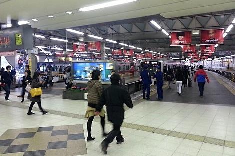 東横線渋谷駅2014031006