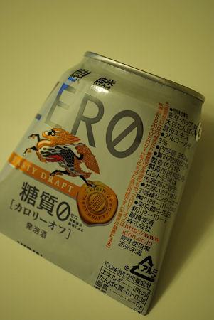 空き缶クラフト20100306.jpg