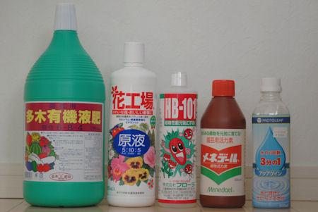 液肥20100322.jpg