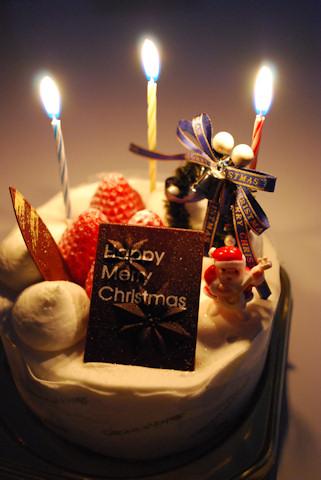クリスマスケーキ20101223.jpg