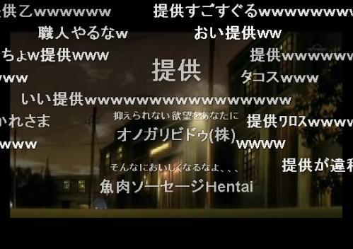 syoku33.jpg