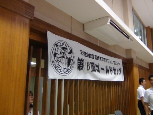 s_DSC00570.jpg