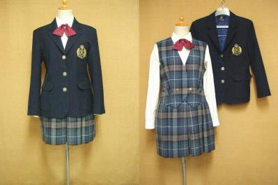 国士舘高等学校の制服