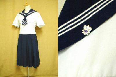 八代白百合学園高等学校の制服