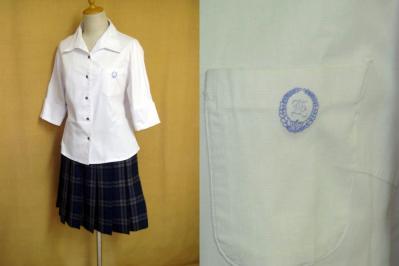 宇部フロンティア大学付属香川高等学校の制服