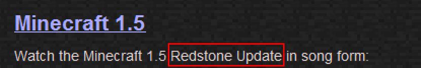 レッドストーンアップデート
