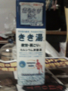 201112152006000.jpg