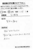 2012012.14田岡有加