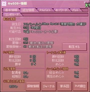 mabinogi_2010_12_23_004.jpg