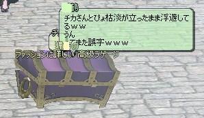 mabinogi_2010_12_26_004.jpg