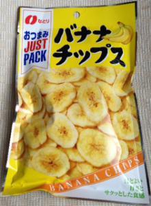 バナナチップスパッケージ