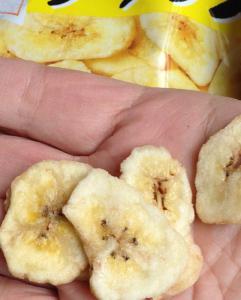 バナナチップス現物