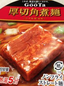 厚切角煮麺イメージ