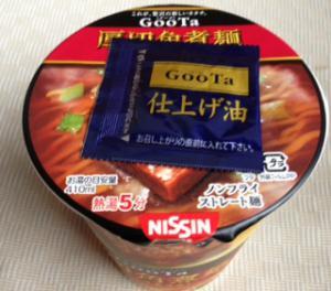 厚切角煮麺パッケージ
