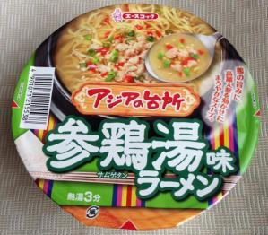 参鶏湯味ラーメンパッケージ