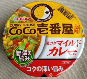 coco壱番屋カレーラーメンパッケージ