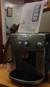 阿佐ヶ谷大戸屋コーヒーサーバー