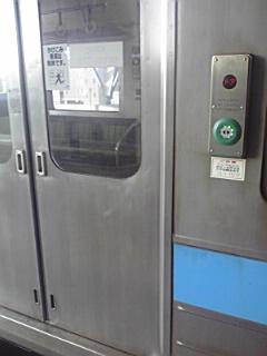 110813_0616~土讃線の列車.jpg