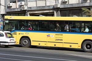 beo=bus=nion.jpg