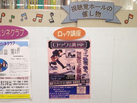 みなと図書館02