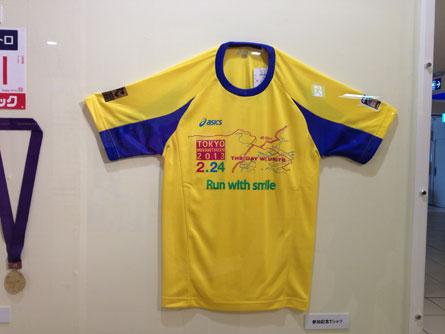 東京マラソン2013Tシャツ