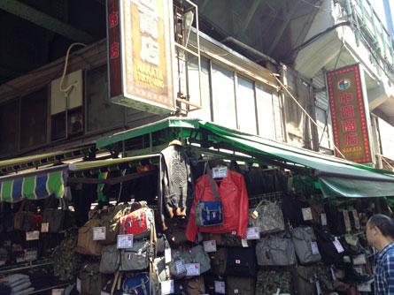 中田商店01