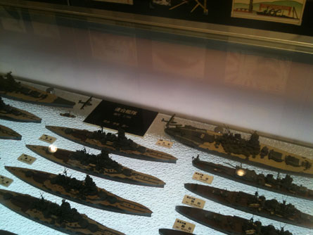 戦艦模型中0523