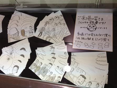 原画_20130801