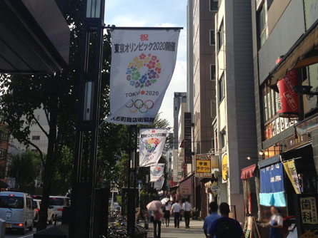 TOKYO2020_人形130912