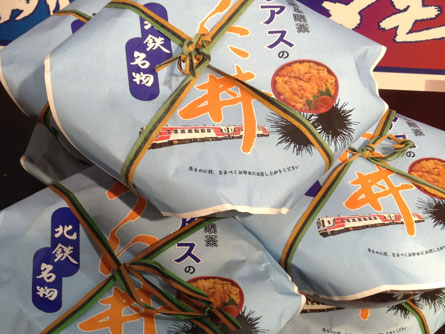 ウニ丼ひき_130925