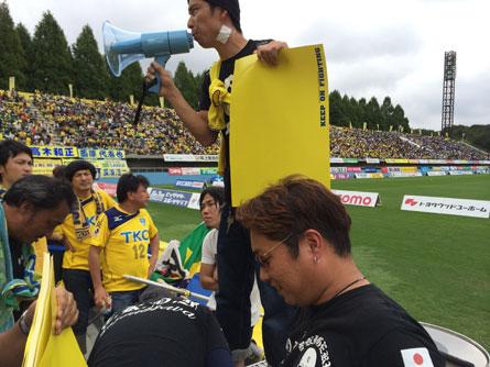 ゴール裏コレオ_131007