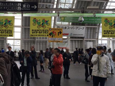 さいたま新都心駅_131027