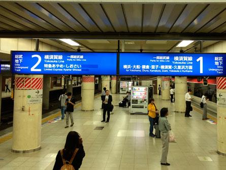 横須賀線_141012