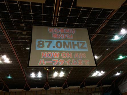 ラジオ_141019