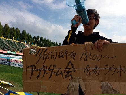 セイヤアフターゲーム会_141027